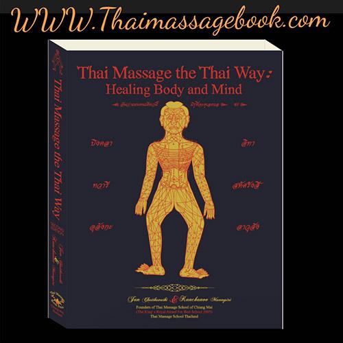 thaimassagebook